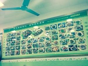 menu mural restaurant xinjiang guangzhou