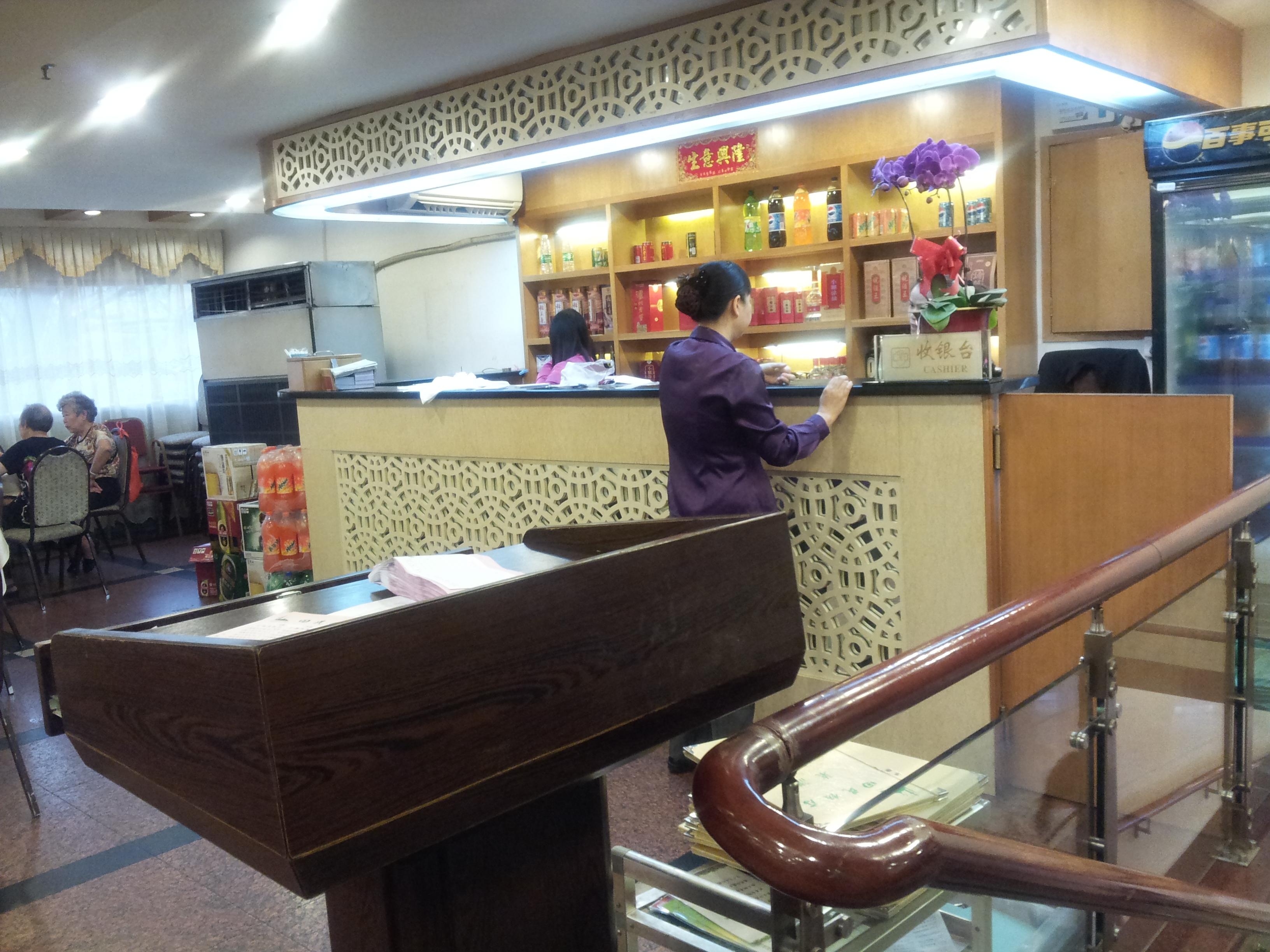 wuyang huimin restaurant service