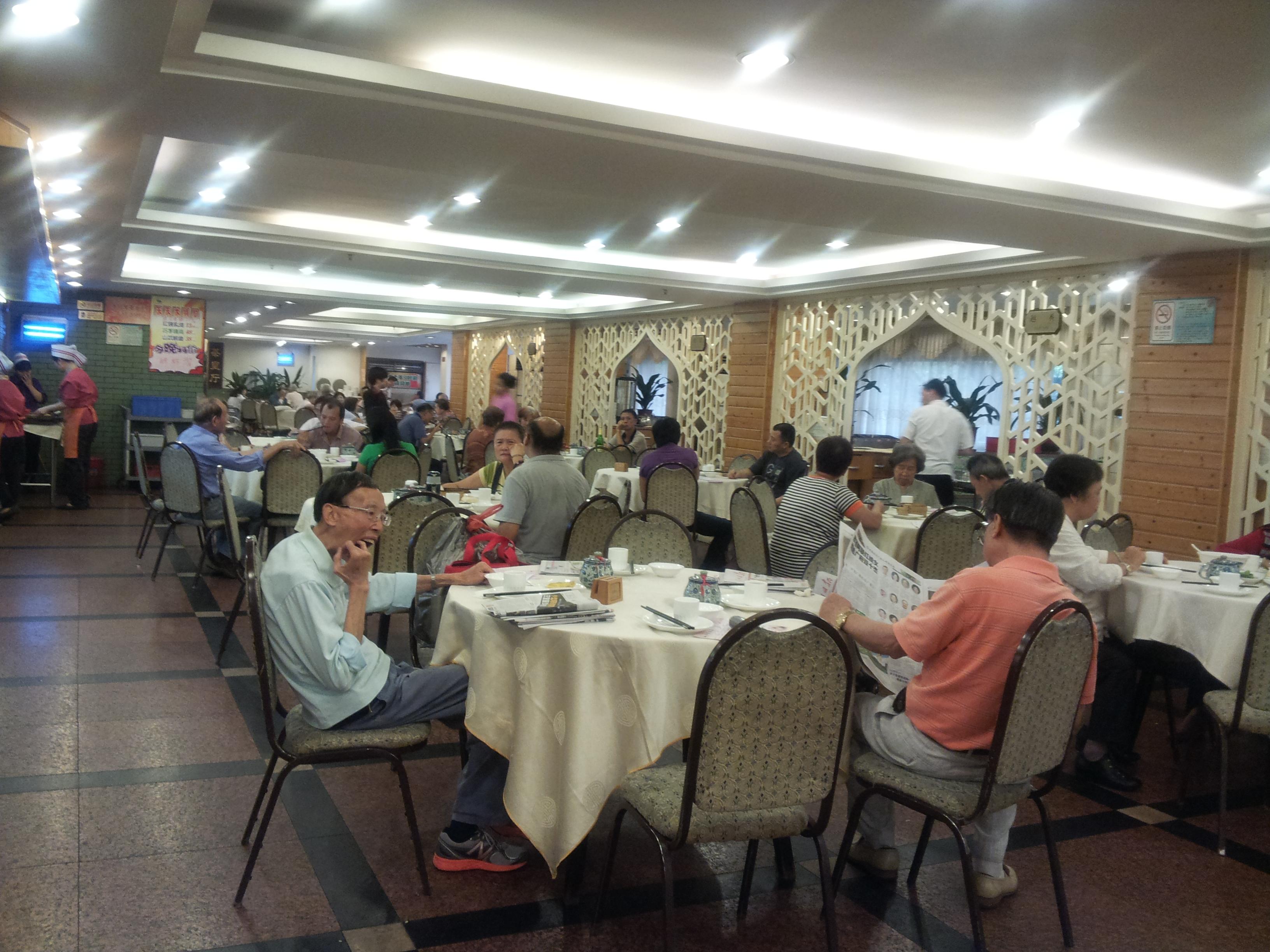 Wuyang huimin restaurant intérieur