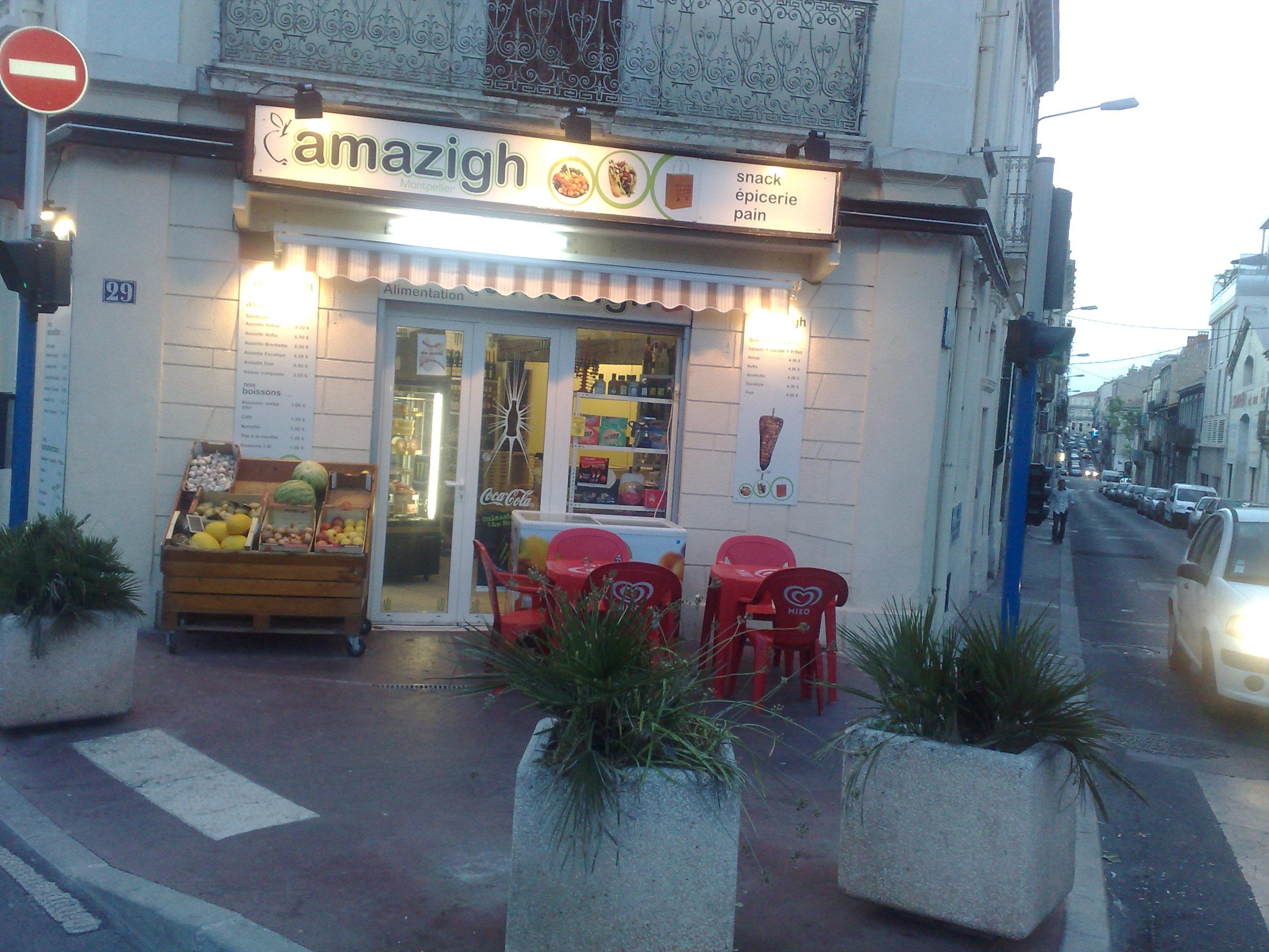amazigh restaurant top. Black Bedroom Furniture Sets. Home Design Ideas