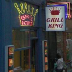 3725-grill-king.jpg